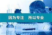 对氟肉桂酸生产厂家|供应商459-32-5