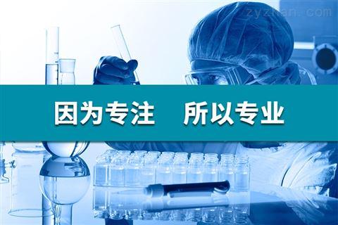 苯甲酸铵生产厂家|供应商1863-63-4