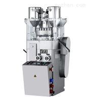 ZPW21B旋转式压片机