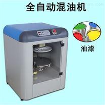 液体搅拌机|液体混合机厂家直销|浩恩电子