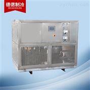 高低溫循環系統-反應釜控溫系統tcu