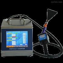 洁净厂房粒子计数器法高效过滤器检漏仪