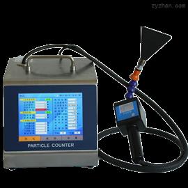DPC-H型高效过滤器检漏仪