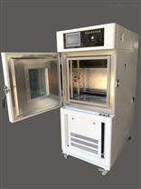 -20℃-70℃高低溫試驗箱詳細參數