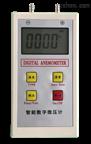 洁净室压差检测微压计