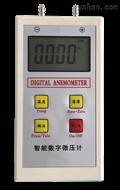 XR-1000洁净室压差检测微压计
