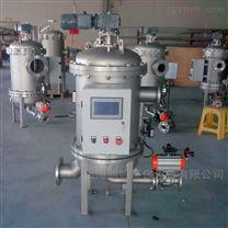 上海自动清洗过滤器厂家