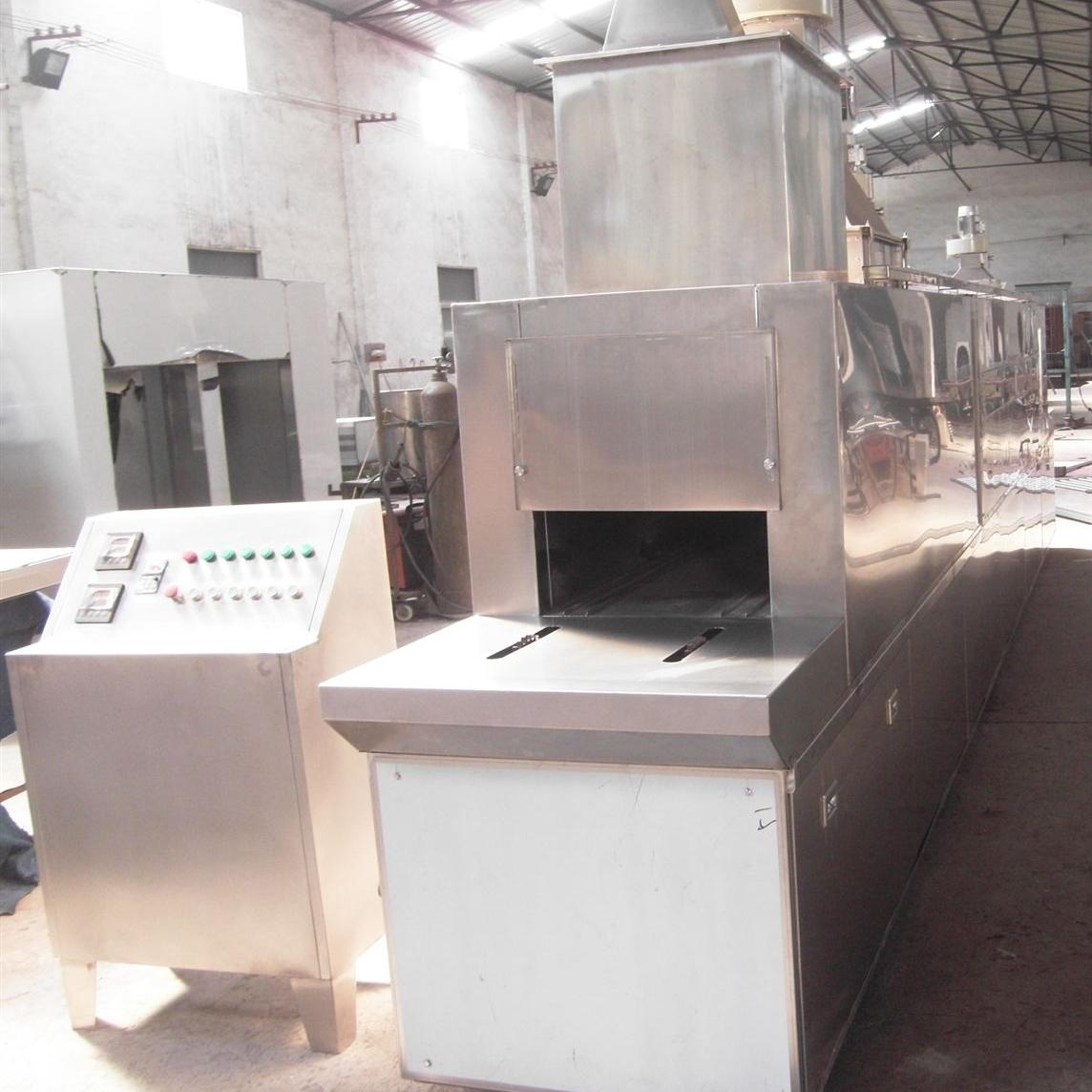 隧道带式干燥箱