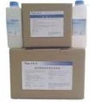 尿沉渣检测分析仪试剂包