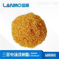 三菱强碱阴离子交换树脂SA10ALLP阴树脂再生