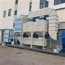 衡水催化燃烧设备价格   活性炭吸附装置