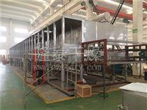 DW單層帶式干燥機