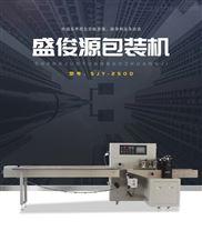 SJY-250枕式自动包装机