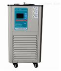 DLSB-10/40實驗室低溫冷卻水循環泵廠家