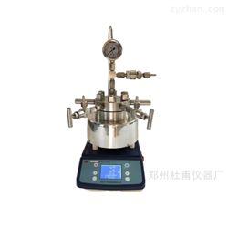 微型不锈钢高压反应釜'实验室'
