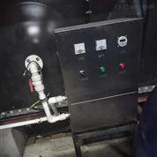 工业水处理杀菌消毒器水箱自洁杀菌环保设备