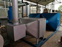 出售催化燃燒設備(廢氣處理設備)