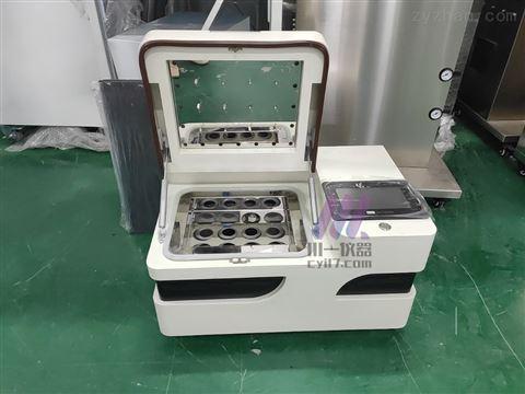 全自动干式氮吹浓缩仪CYNS-24定量吹扫仪