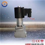 供应洛克进口不锈钢高温高压电磁阀