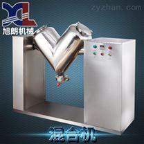 制藥食品工業專用混合設備大型V型混合機