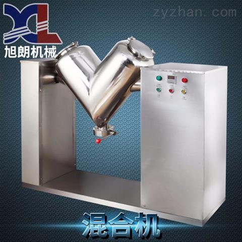 制药食品工业专用混合设备大型V型混合机