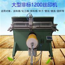 徐州市絲印機,徐州滾印機,絲網印刷機廠家