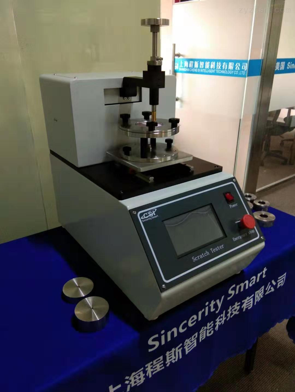 百格法耐刮擦测试设备