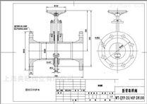 D413H瀝青取樣閥