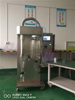 实验室喷雾干燥机CY-8000Y石墨烯应用方法
