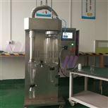 河南小型喷雾干燥机CY-8000Y食品天然产物