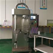 湖北实验室小型喷雾干燥机CY-8000Y压力式