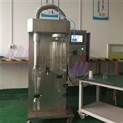 實驗型不銹鋼噴霧干燥機CY-8000Y用途介紹