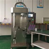 中药喷雾干燥机CY-6000Y低温真空二流体雾化