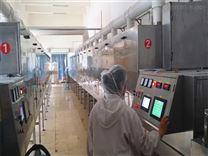 大型微波干燥滅菌機