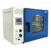 液显微电脑温度控制器鼓风干燥箱