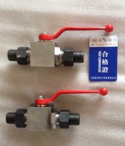 高压球阀YJZQ-J20NL DN20 31.5MPA