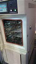 武漢電池立式恒溫恒濕試驗箱