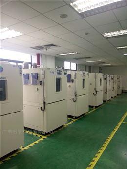 湖北武漢高低溫可調節溫度試驗箱