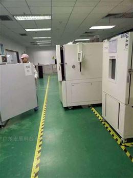 武漢西安冷熱沖擊試驗箱