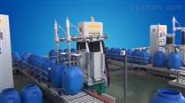 30升液体分装机,30L磷酸液体物料灌装机