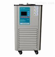 低温冷却液循环水器零下30℃