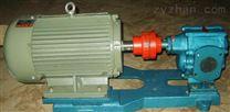 红旗2CY-12/2.5齿轮泵 一站式购买