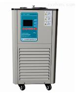DLSB-10/20循环冷水机