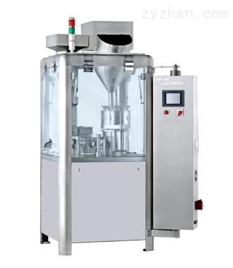 NJP-200D全自动胶囊填充机