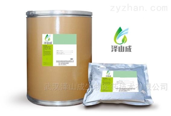 头孢吡肟盐酸盐