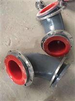 鋼襯聚氨酯復合管道洛陽供應商