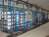 制药厂纯化水设备,云南纯水制取设备