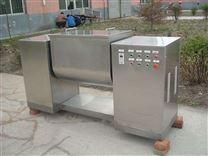 CH槽型混合機廠家
