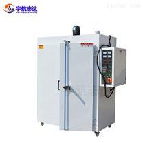 電熱恒溫干燥測試箱 高溫恒溫老化試驗箱