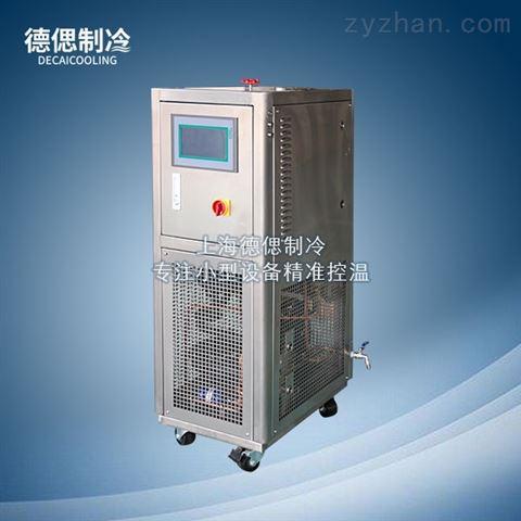 专业厂家-上海德偲反应釜冷却系统